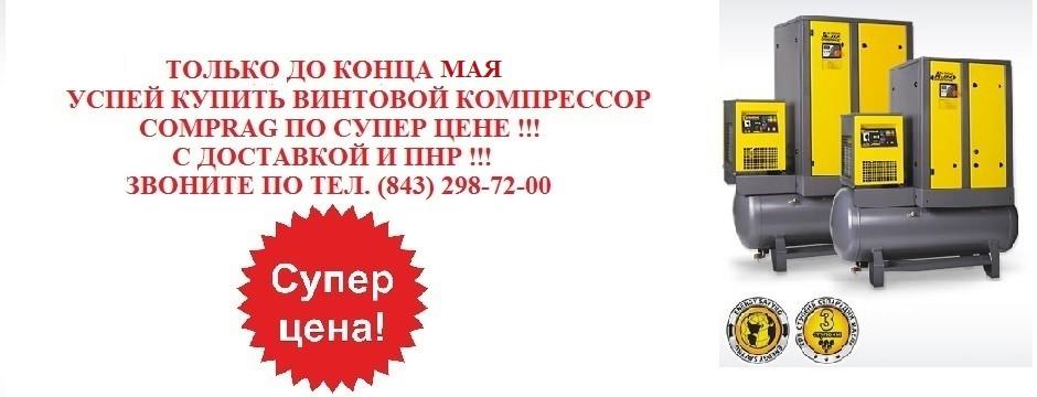 compressor_ard_36_31.04